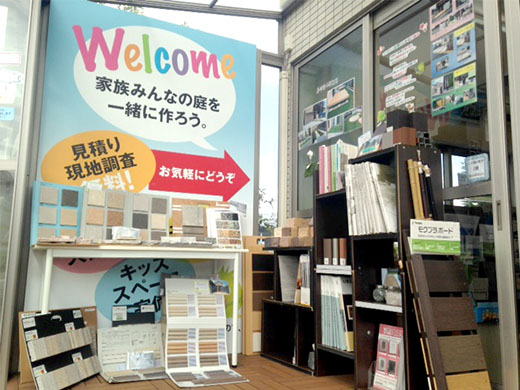 奈良店 店内・商談ルーム4